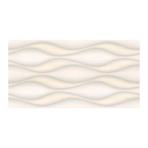 Revestimento-Acetinado-Elegance-Bege-38x74-Savane