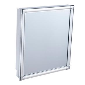 Armario-Aluminio-de-Embutir-AL41-Astra-40319